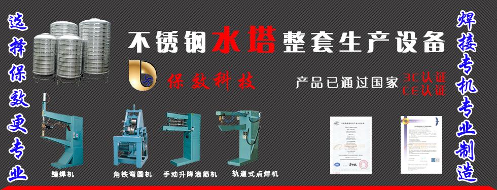 自动排焊机