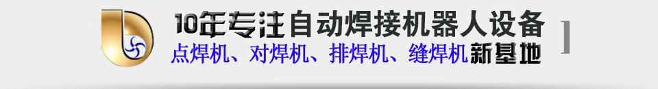 上海保效科技有限公司