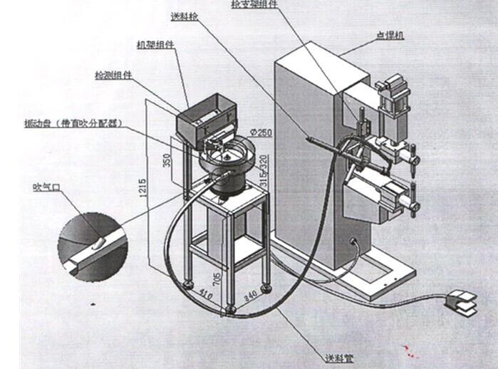 螺母点凸焊接机